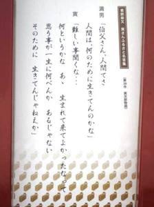 Shibamata71