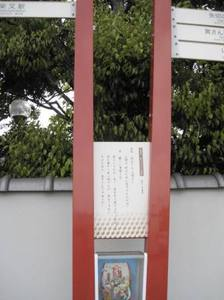 Shibamata72