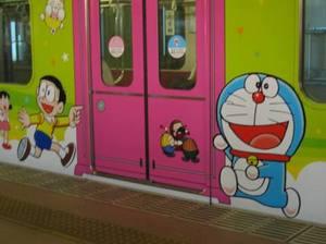 Treno1