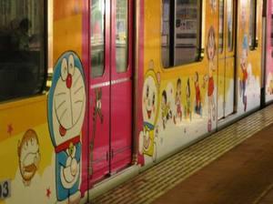 Treno6